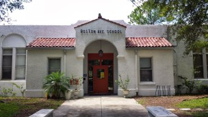 Front of the school, main office is to the right.